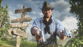 СМИ: Red Dead Redemption2 займёт 105 ГБ свободного места на PS4