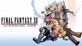 Square Enix представила особые издания Final Fantasy XII: The Zodiac Age