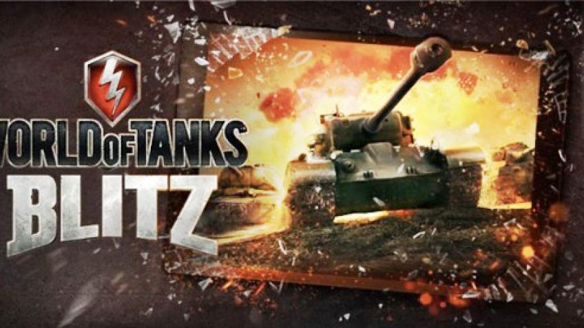 World of Tanks Blitz вышла на смартфонах и планшетах