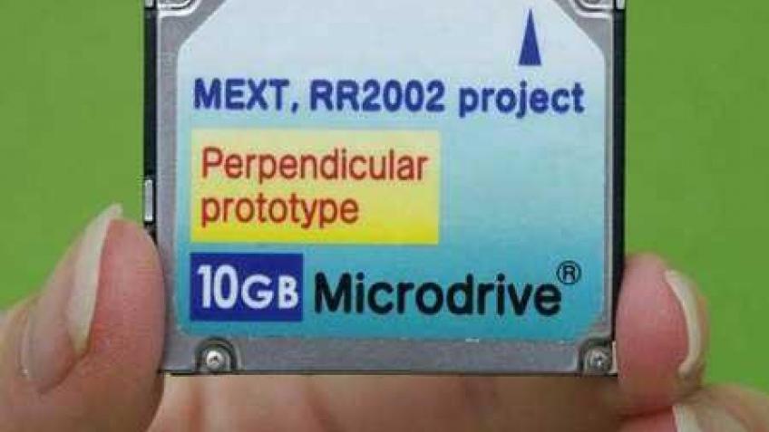 Десять перпендикулярных гигабайт