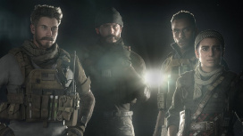 Call of Duty: Modern Warfare ждёт новый контент