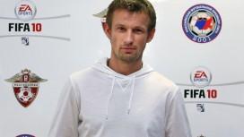 Сергей Семак участвует в рекламной кампании FIFA 10