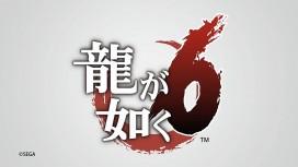 Sega представила первое видео из Yakuza 6