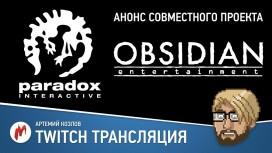 PC-версия Need for Speed, Tom Clancy's The Division и анонс игры от Obsidian Entertainment в прямом эфире «Игромании»