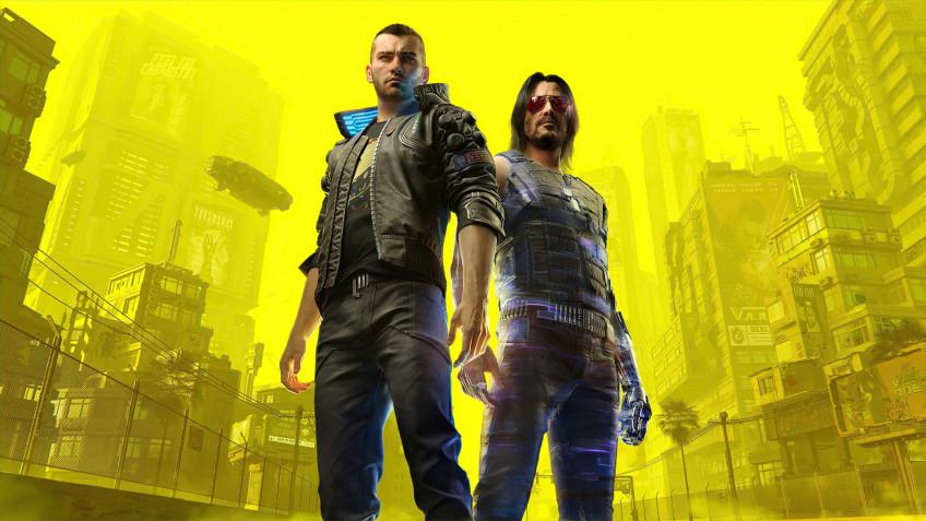 Cyberpunk 2077 не отложили — игра действительно вышла!
