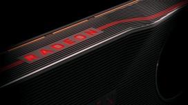 Карта AMD Radeon RX 5600 XT основана на чипе Navi 10 XLE
