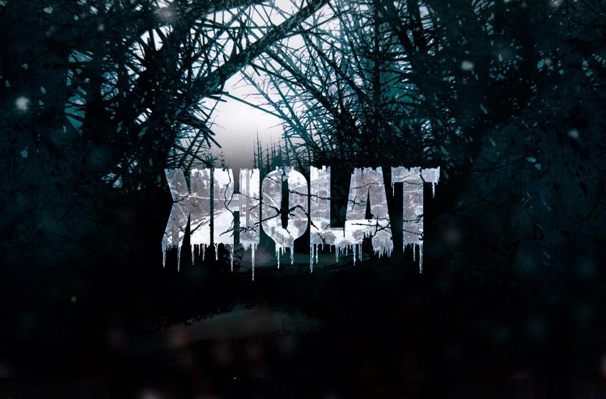 Kholat выйдет на Xbox One летом