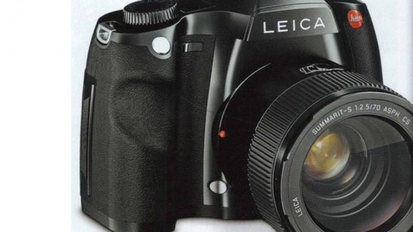 Leica S2: 37 мегапикселей в кадре