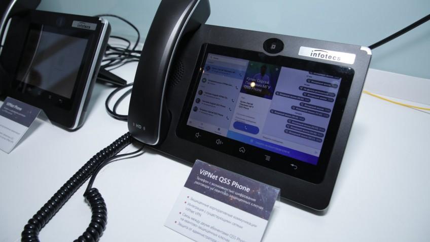 В России создали телефон с квантовым шифрованием