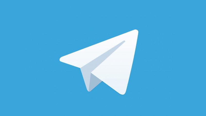 В Минкомсвязи объяснили, почему разблокировали Telegram