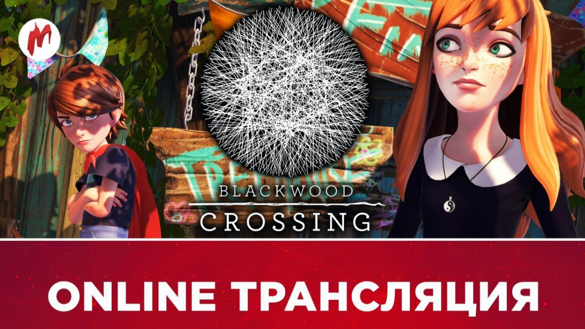 Blackwood Crossing и Playerunknown's Battlegrounds в прямом эфире «Игромании»