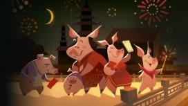 В Steam началась распродажа в честь китайского Нового года с «наградами»