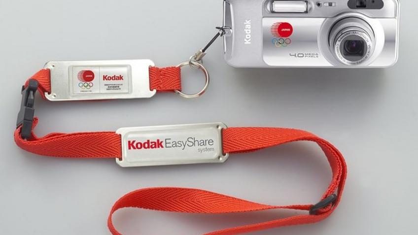 Олимпийский Kodak