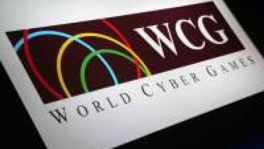 Все игры WCG 2007
