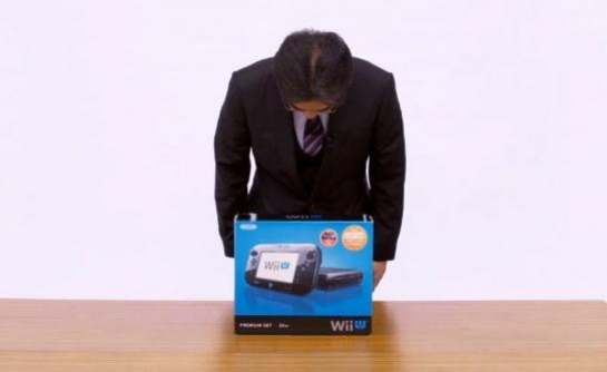 Аналитики считают, что Wii U продастся чуть лучше GameCube