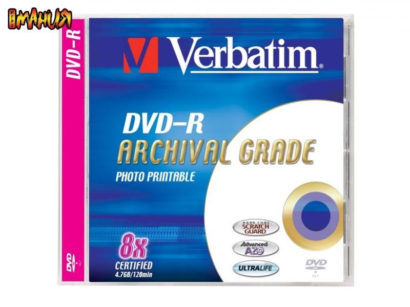 Новые DVD-диски от Verbatim