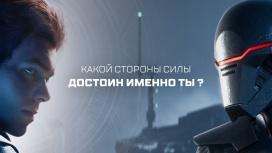 Вспоминаем о «Звёздных войнах» с Star Wars Jedi: Fallen Order и мониторами LG