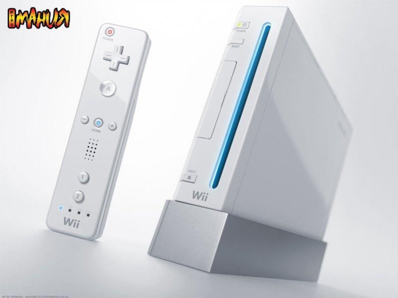 Увидел Wii – купил Wii