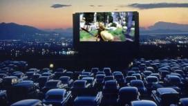 По мотивам TES 4: Oblivion могут снять фильм