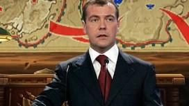 «Игромания XP» придумывает игру для Медведева