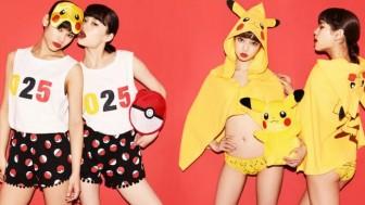 В Японии будут продавать женское нижнее белье в стиле покеменов