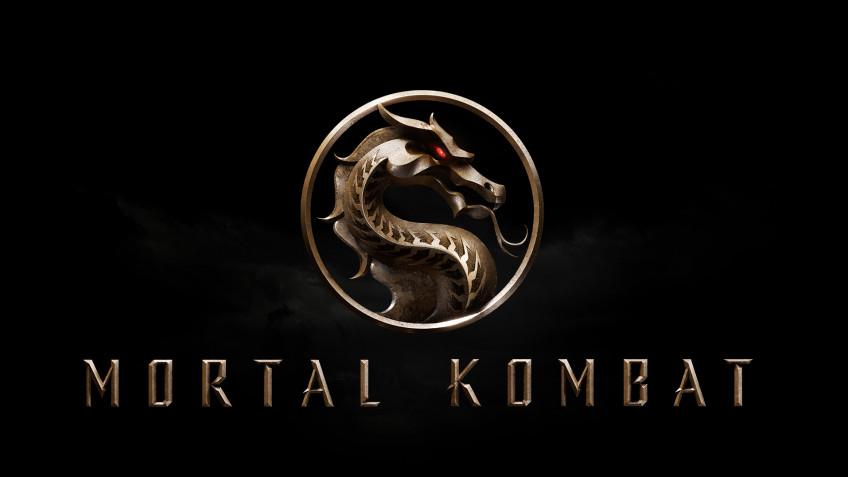 Новая экранизация Mortal Kombat выйдет16 апреля 2021 года