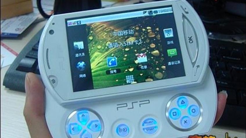 Телефон Sony Ericsson PSP Phone засветился на видео