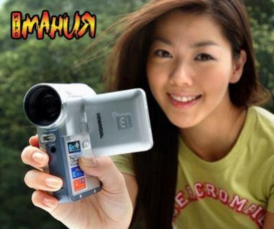 Камера размером с пачку сигарет