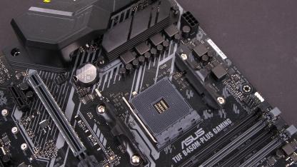 AMD отключит потенциальную поддержку PCIe4.0 на старых материнских платах