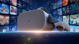 Xiaomi начала принимать предзаказы на автономный VR-шлем