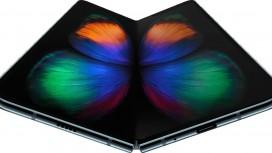 Бенчмарк назвал модель процессора Samsung Galaxy Fold