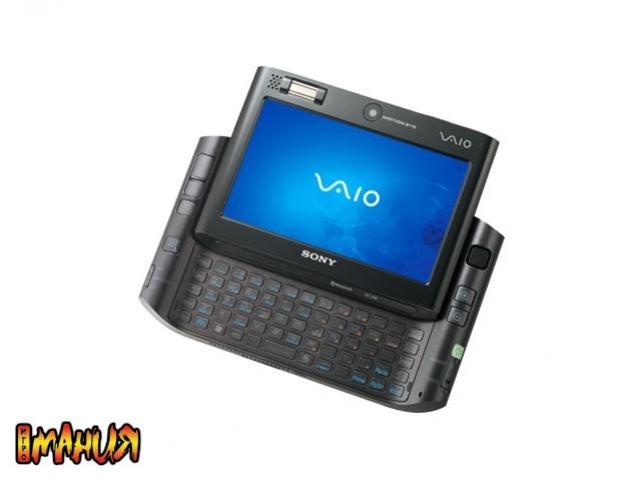 Sony готовит очередной гибрид ноутбука и КПК