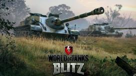 В World of Tanks Blitz появился новый режим — «Превосходство»