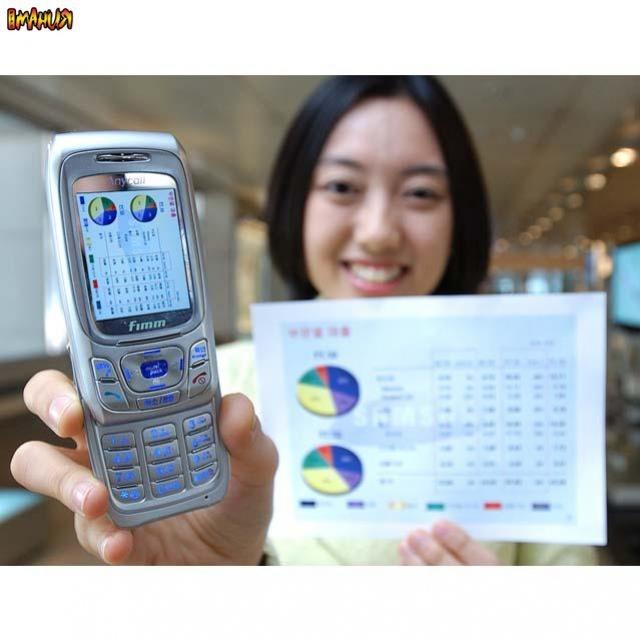 Мобильник под Excel