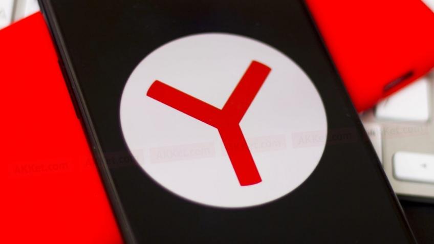Названа возможная дата анонса и цена «Яндекс.Телефона»