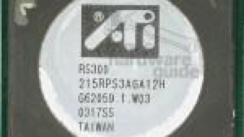 Новый чипсет ATI