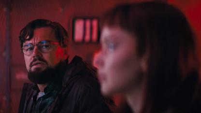 В тизере комедии «Не смотрите наверх» к Земле летит убийственная комета