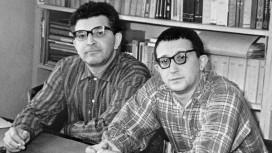 Книги братьев Стругацких отныне находятся в свободном доступе
