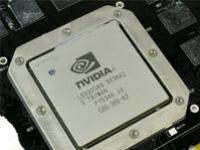 Спецификации будущих видеокарт NVIDIA