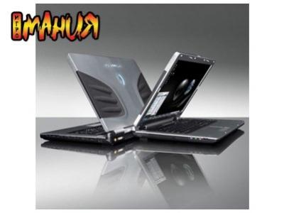 Инопланетянский ноутбук