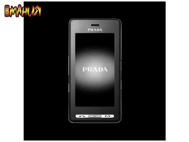 iPhone против Prada?