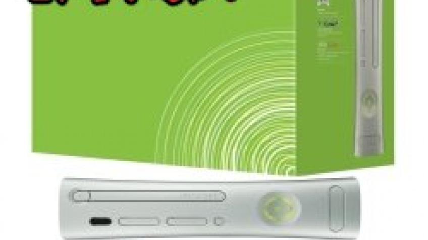 Xbox 360, дешево