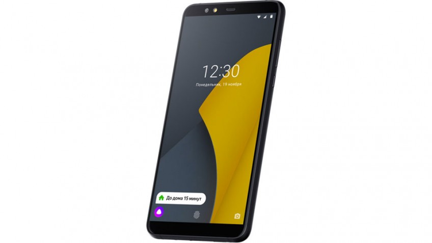 В «Яндексе» объяснили причины плохих продаж «Яндекс.Телефонов»