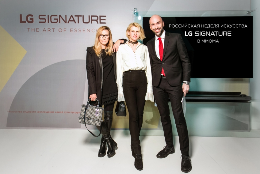 В Москве прошла Российская неделя искусства LG SIGNATURE