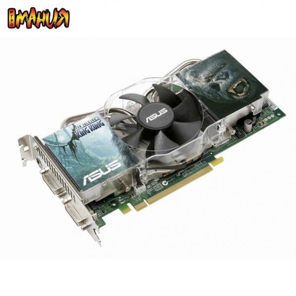 ASUS EN7900