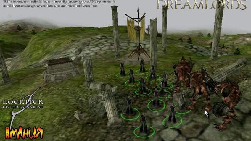 Dreamlords зовут в битвы