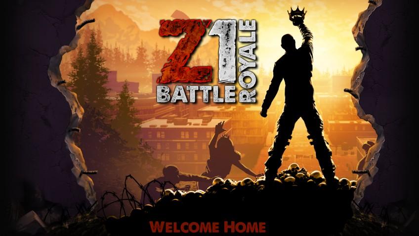 H1Z1 снова переименовали