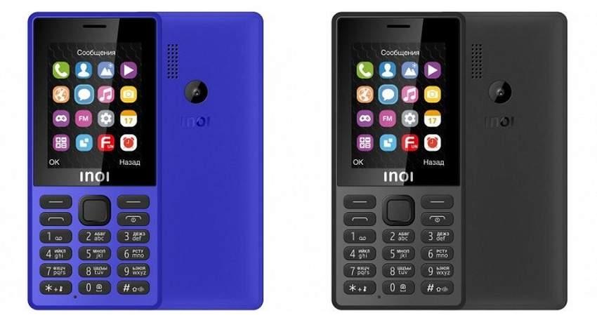 Выпущен отечественный мобильный телефон на четыре SIM-карты
