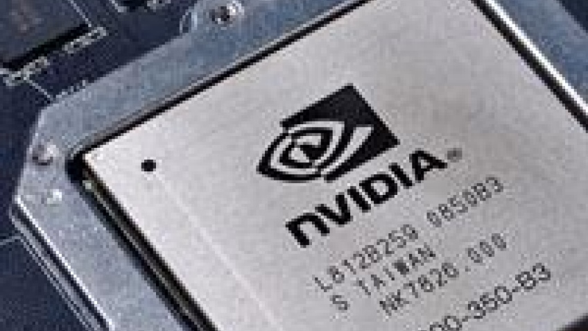 NVIDIA меняет план действий