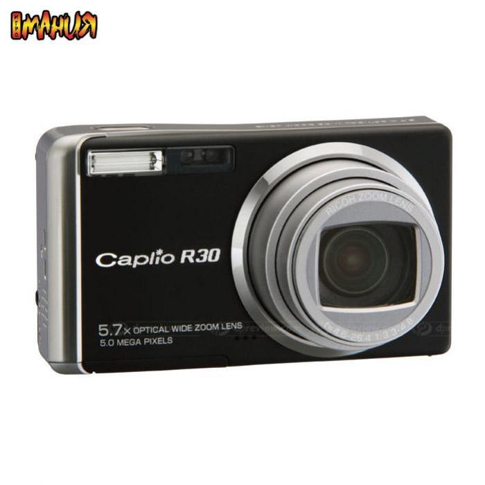 Камера-бинокль